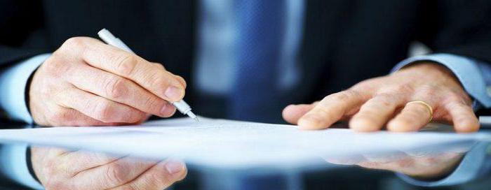 предварительный договор задатка купли продажи земельного участка
