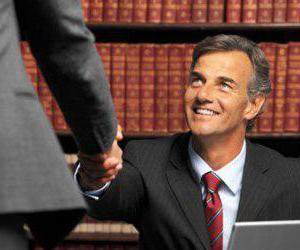 Лицо, привлекаемое к административной ответственности: права и обязанности