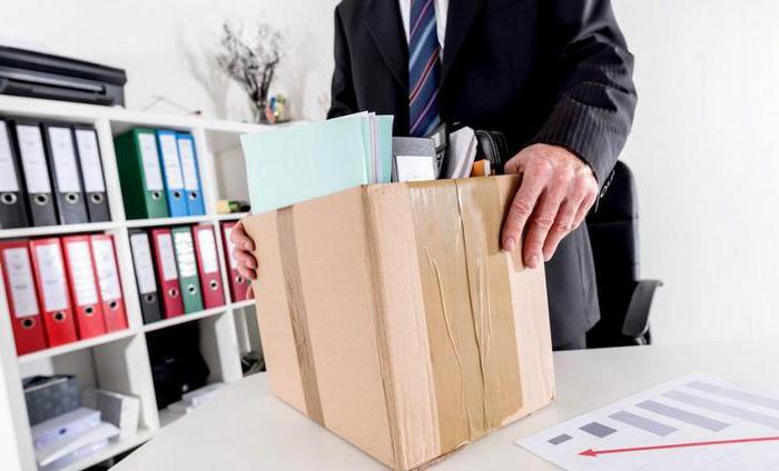 акт передачи главного бухгалтера при увольнении образец