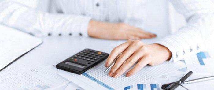упрощенная система налогообложения для некоммерческих организаций