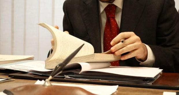 Судебная неустойка: взыскание, уменьшение, расчет