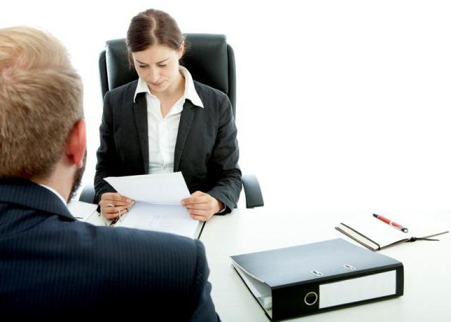 приказ о смене фамилии сотрудника