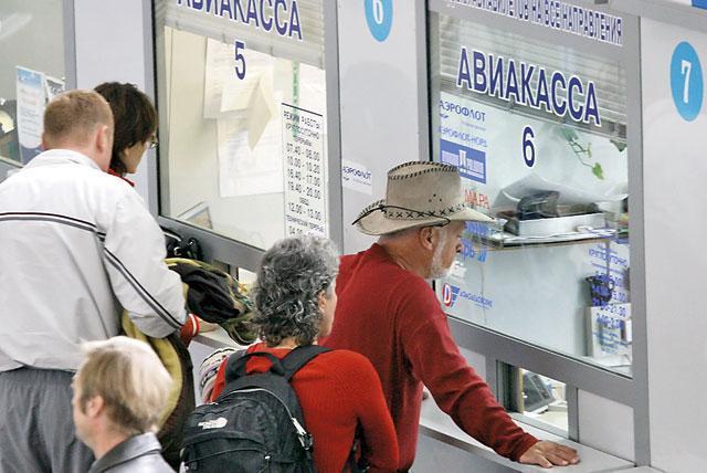 срок действия паспорта гражданина рф аэрофлот