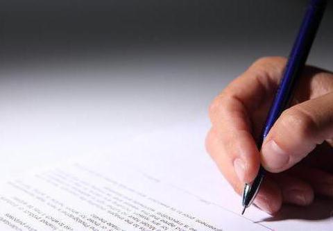 Как написать заявление на списание основного долга по кредиту