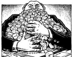 Антимонопольное регулирование. Антимонопольный комитет. Федеральная антимонопольная служба