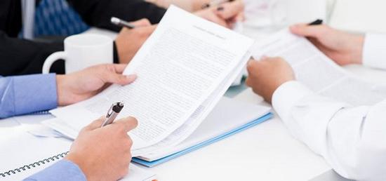 договор на испытательный срок