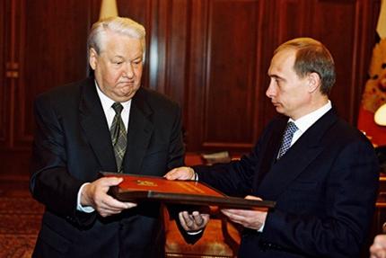 права человека Конституция РФ