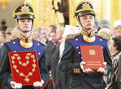 особенности Конституции РФ 1993 года