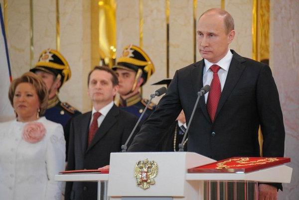 Конституция РФ нормативные акты