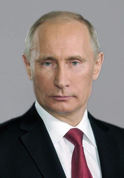 Президент РФ Конституция
