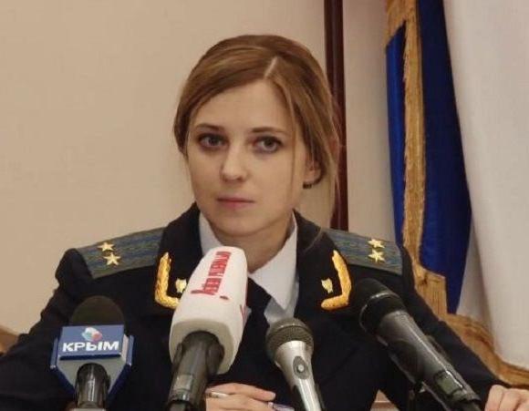 Полномочия прокурора. Закон о прокуратуре РФ простыми словами. Генеральный прокурор РФ