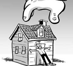 Изображение - Способы защиты прав собственности 9368