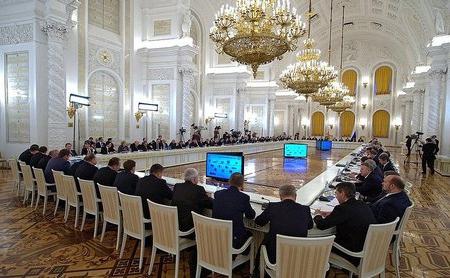 Государственный совет РФ: состав, функции, полномочия