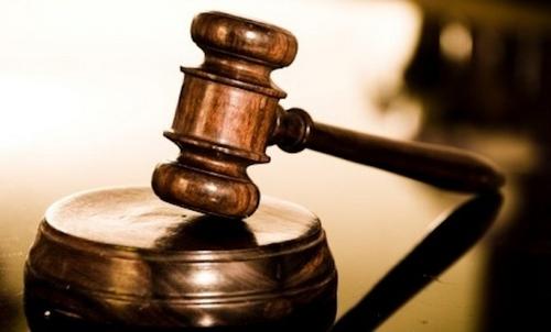 надзорная жалоба в верховный суд