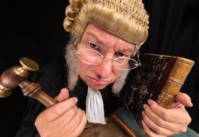 необоснованное обогащение судебная практика