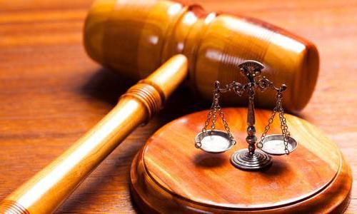 должностные обязанности юрисконсульта пенсионного фонда