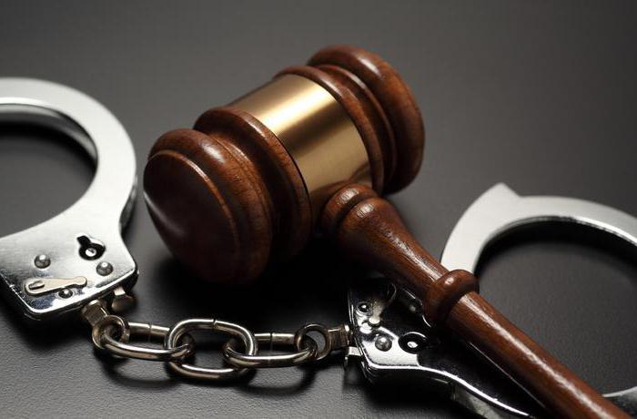 сроки давности в уголовном праве
