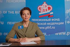 Пенсионная система России: особенности реформирования, структура