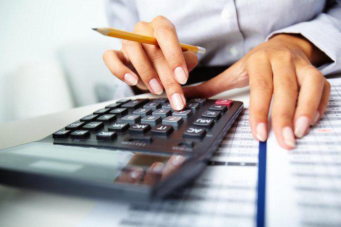 основные бухгалтерские счета