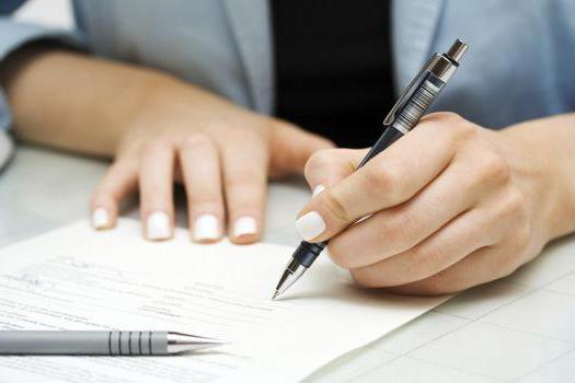 письмо о расторжении договора аренды