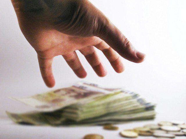 Нецелевое использование бюджетных средств: ответственность и наказание