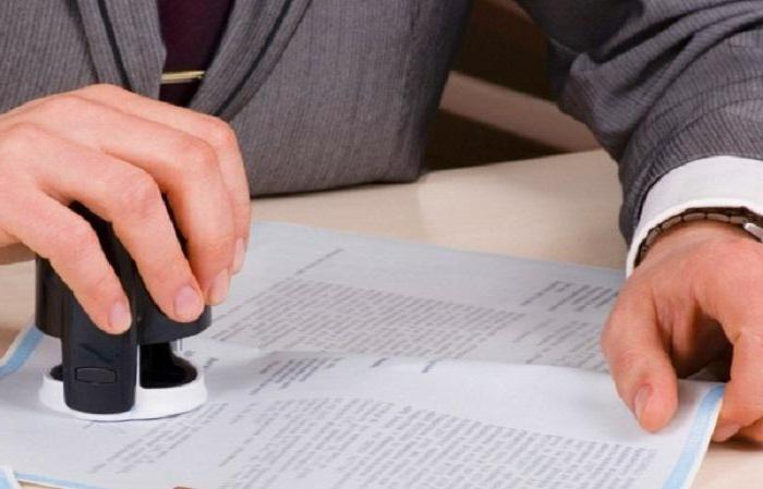 """Федеральный закон """"О лицензировании отдельных видов деятельности"""""""