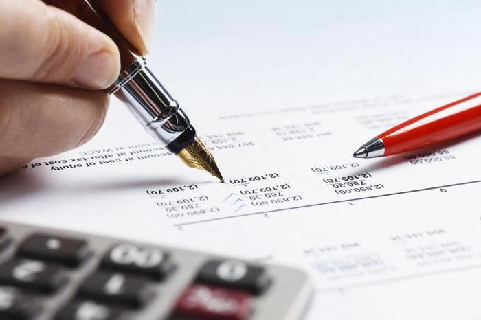 пени за несвоевременную уплату налога