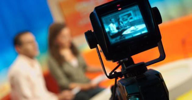 Федеральный закон о средствах массовой информации