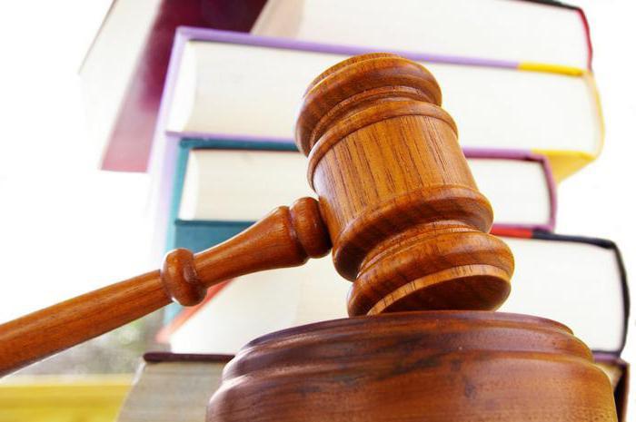 Оценка доказательств в гражданском и уголовном процессе