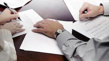 завещание и завещательное распоряжение