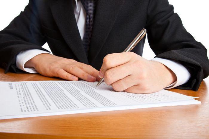 Учредительный документ: перечень, образцы, регистрация