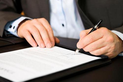Новый закон о госзакупках