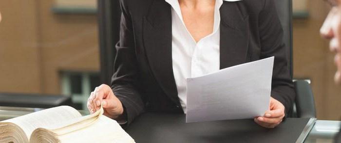 Система и компетенция арбитражных судов РФ