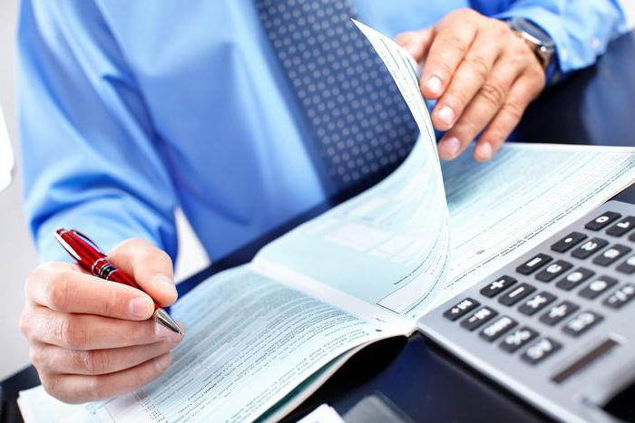 Задачи и цели бухгалтерского учета
