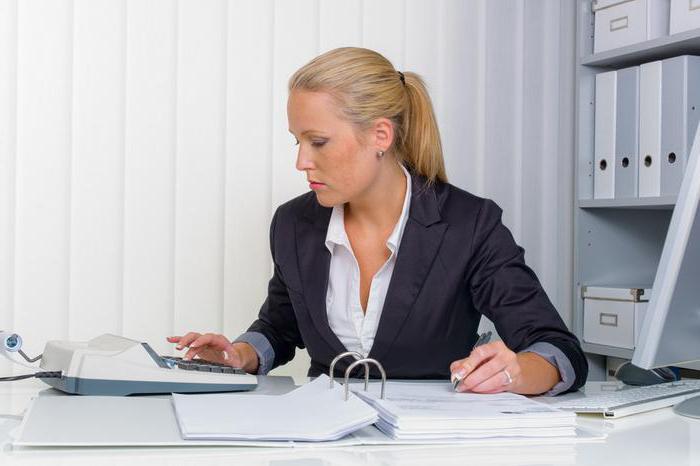 44 счет бухгалтерского учета проводки примеры