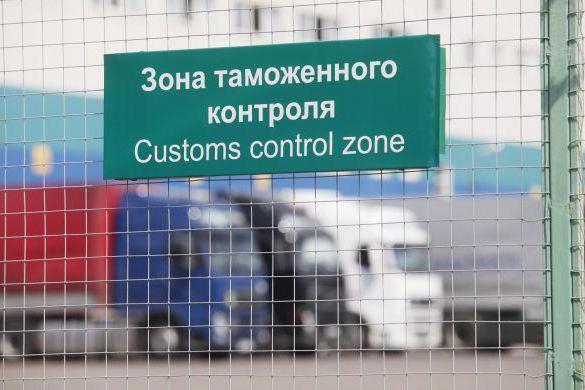 Технические средства таможенного контроля: виды