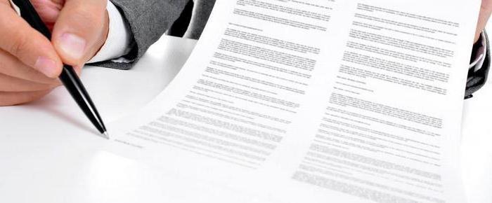 Ст 160 ГК РФ Письменная форма сделки - комментарии и особенности
