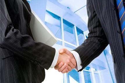 недействительность сделки совершенной под влиянием существенного заблуждения