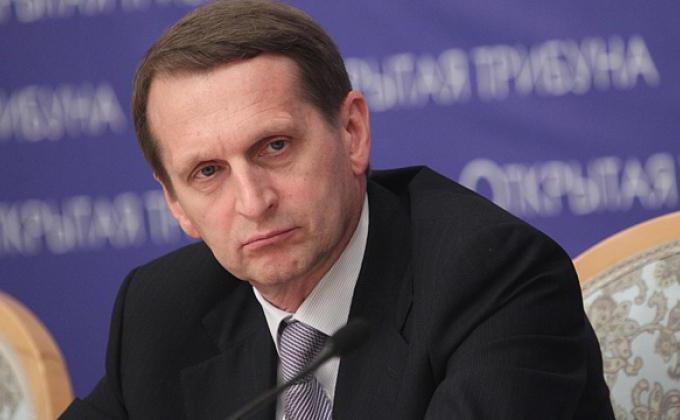 Полномочия Государственной думы Российской Федерации. Конституция Российской Федерации