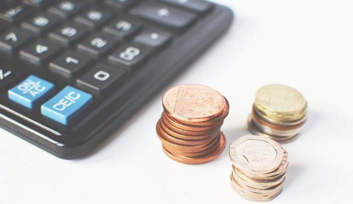 учет целевого финансирования