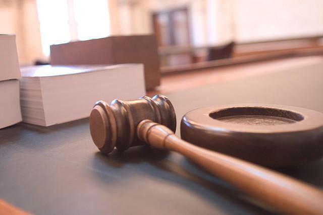 Заинтересованное лицо в суде