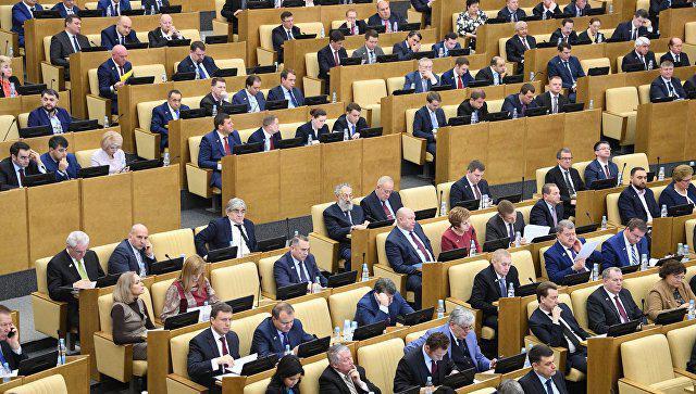 обсуждение законопроекта