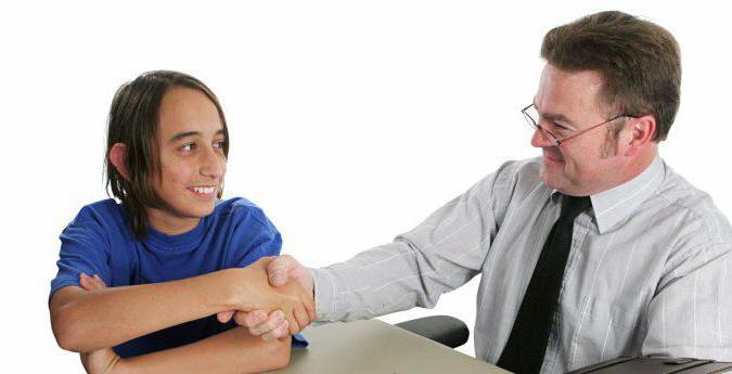 заключение трудового договора с несовершеннолетним 14 лет