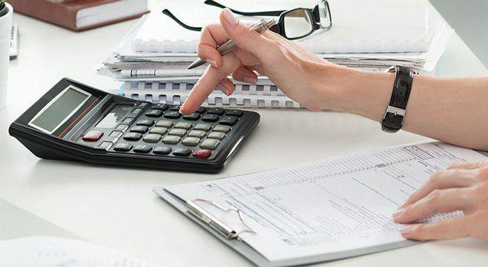 Комиссия по легализации объектов налогообложения физических лиц