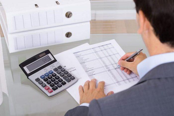 Как правильно рассчитать авансовые платежи на налогу на имущество?