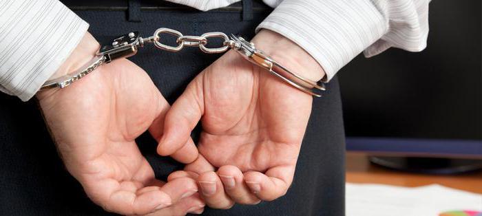 Корыстная цель как признак хищения в уголовном праве