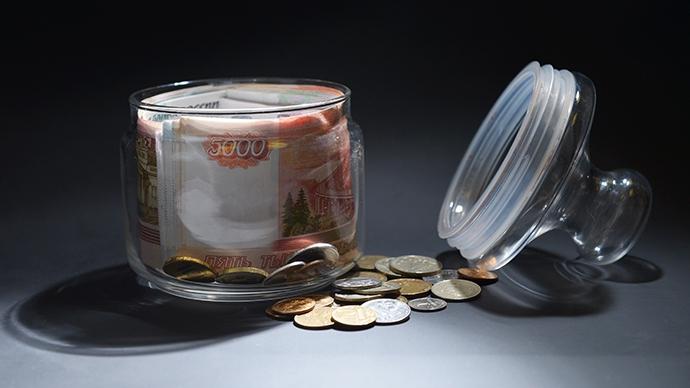 Как можно взять ипотечный кредит в сбербанке