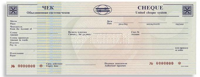 банковский чек