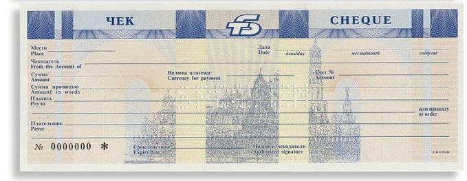 функция банковского чека