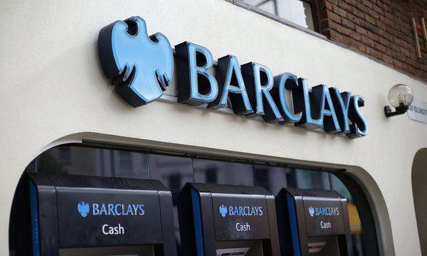 Санация - это что такое? Санация банка: что делать вкладчикам?